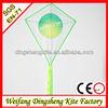 promotional kites diamond kites with advertising logo printing cheap kites