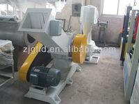 Plastic Crusher /Plastic Pipe crushing machine