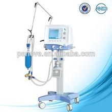 portable mechanical ventilator S1600