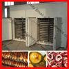 electric fruit dehydrator machine food dehydrator machine