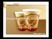disposable hot paper cups 8oz 12oz 16oz