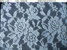 beautiful Nylon lace fabric