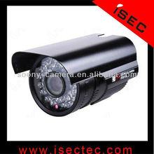 IP66 Waterproof IR Outdoor Cctv Camera Case IC-LBW50-B