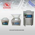 DZ 400 vacuum packing machine for small bag