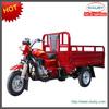 Heavy loading three wheel motorcycle passenger/cargo tricycle
