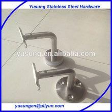 Adjustable Handrail Bracket