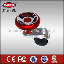 Car Universal Aluminum Steering Wheel Knob AC-1306-1