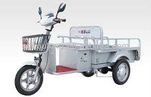 Romai electric tricycle,electric rickshaw,electric vehicles,three wheeler,trike,autorickshaw,e-tricycle,e-vehicles,e-rickshaw,