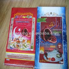 China 25kg BOPP laminated PP woven rice bag