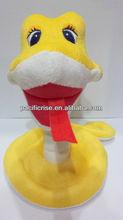 Promotional Plush Toy - Snack