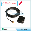 [Manufactory]gs/glonass antenna with fakra BNC MCX MMCX connector