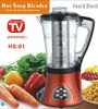 Multifunction Electric Soup Maker