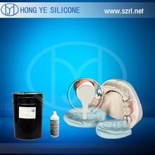 1:1 Dental de silicona médica grado
