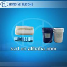 manufacture Unique rtv-2 silicone rubber for tyre