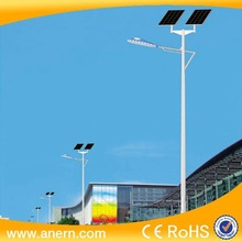 Durable 80w solar street lighting system for gujarat with battery