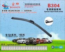 q clips japan car sales special wiper blade china auto parts imported