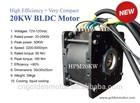 liquid cooling1.5 KW 3KW, 5KW,10KW.20KW brushless electric car motor/High power BLDC motor /brushless dc motor