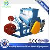 Automatic industrial shuttle loom weaving machine