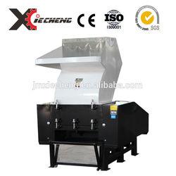 plastic film grinding crusher machine