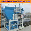 China mobile block machine factory WT10-15