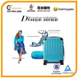 Hot selling blue sky travel trolley luggage bag