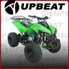 110cc cool motorcycle 4 wheels