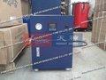 Calentador automático electrónico Industrial de vapor