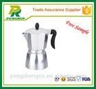 cuisinart portable household coffee maker