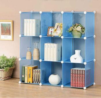 9 cubes environmental PP plastic blue storage organizer (FH-AL0033)