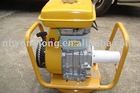 engine for concrete vibrator,optional coupling type