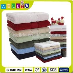 wholesale 100% Egyptian cotton luxury bath towel with border