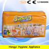 Superior Quality!!Super B Disposable Baby Diapers
