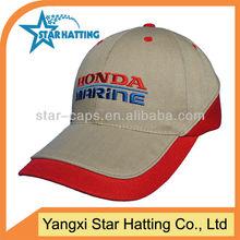Famous brand promotional baseball hat