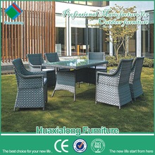 Brown Rattan Outdoor Furniture with 8mm Tempered Glass FWA-226