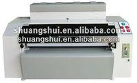 18 inches automatic UV coater, multi-roller laminator machine, spot UV coating