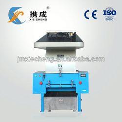 plastic film crushing and washing machine