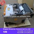 Xjfq- 1500 completamente automático de yeso/de cemento enlucido de pared de la máquina: