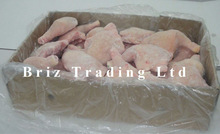 Halal Frozen Chicken Parts