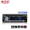 One Din Detachable Car DVD MP4 Player, AM/FM Radio, Aux-In, Jack, STC-6215