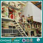 CTPM-CM-4600/500-300TPD Corrugated Paper Making Machine for carton