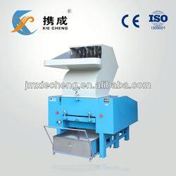 plastic film grinding machine