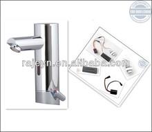 RJY-6107 automatic IR sensor mixer