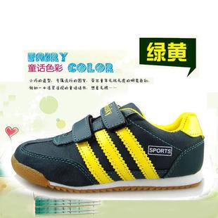 Цвет: зеленый, желтый,