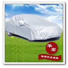 Car Cover Resist snow Rain Snow accessories,suitable for Chevrolet Trax Aveo EPICA Cruze malibu SAIL Lova Kalos Captiva SPARK(China (Mainland))