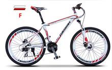 XJC-3 New Updated 27 Speeds Mountain Bike 6061 Aluminum Frame Disc Brake(China (Mainland))