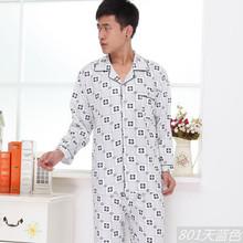 Autumn  knitted cotton men casual pajama set suit adult 2pcs XL/XXL Size sleepwear high quality night plaid pants free 2014(China (Mainland))
