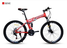 Permanent mountain bike folding bicycle 27 speed aluminum alloy frame double disc transmission 2609 Bicycle(China (Mainland))