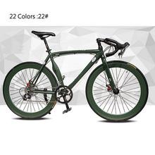 700C Bicicleta 7 Speeds 50MM Wide Rim Double Disc Brake Aluminium Alloy Frame Bend Handlebar Un Folding Bike Fat Bike Road Bike(China (Mainland))