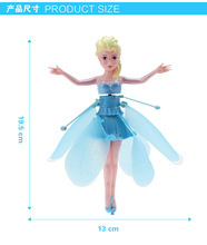 free shipping elsa princess dolls infrared control Battery Operated Flying Fairy electronic toys faily fairies with usb light(China (Mainland))