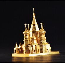 2015 New Piececool DIY 3D Metal Works,Metallic Laser Cut Models/Assemble Miniature Metallic Nano Puzzle in Original Package(China